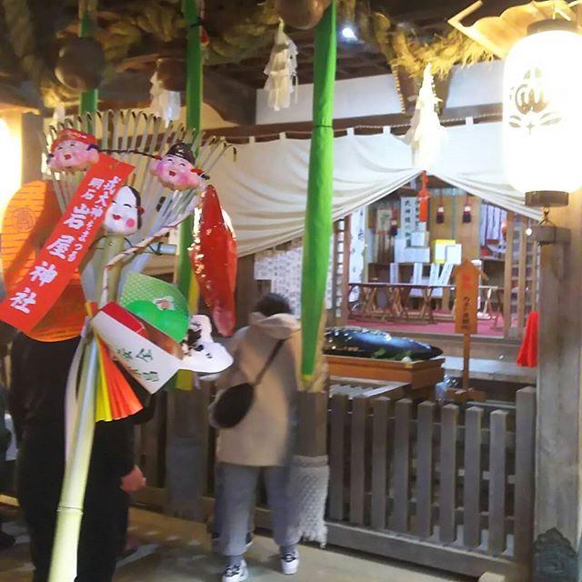商売繁盛の神様、えべっさんに行って来ました今年は㈱スマイの飛躍の年にしたいな~みなさんのご協力もあり、活気がありそうです。どうぞ、㈱スマイをよろしくお願い申し上げます。ホームページもご覧下さいねhttps://sumai.life/#㈱スマイ#スマイ#神戸市西区不動産仲介#不動産売買#神戸市西区リフォーム#神戸市西区DIY